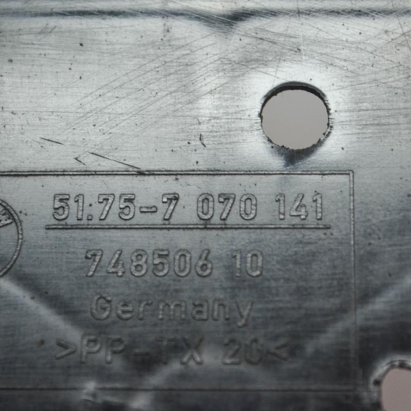 BMW 3 (E90) Kairė dugno apsauga 4281500