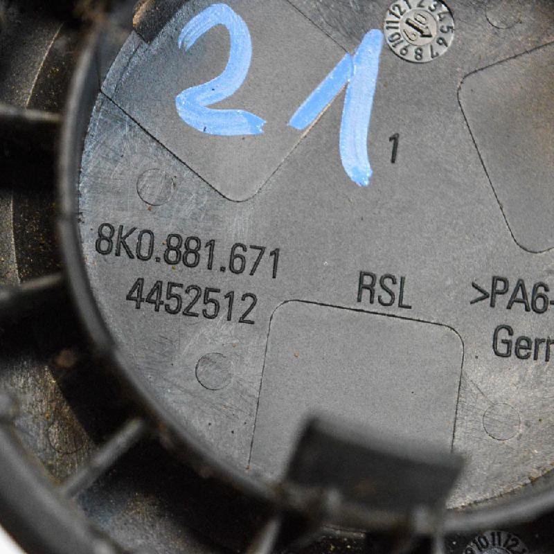 AUDI A4 (8K2, B8) Kitos salono detalės 8K0881671 3446299