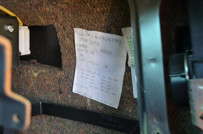SEAT ALHAMBRA (7V8, 7V9) Правый боковой ремень безопасности 7M3857812C 3524978