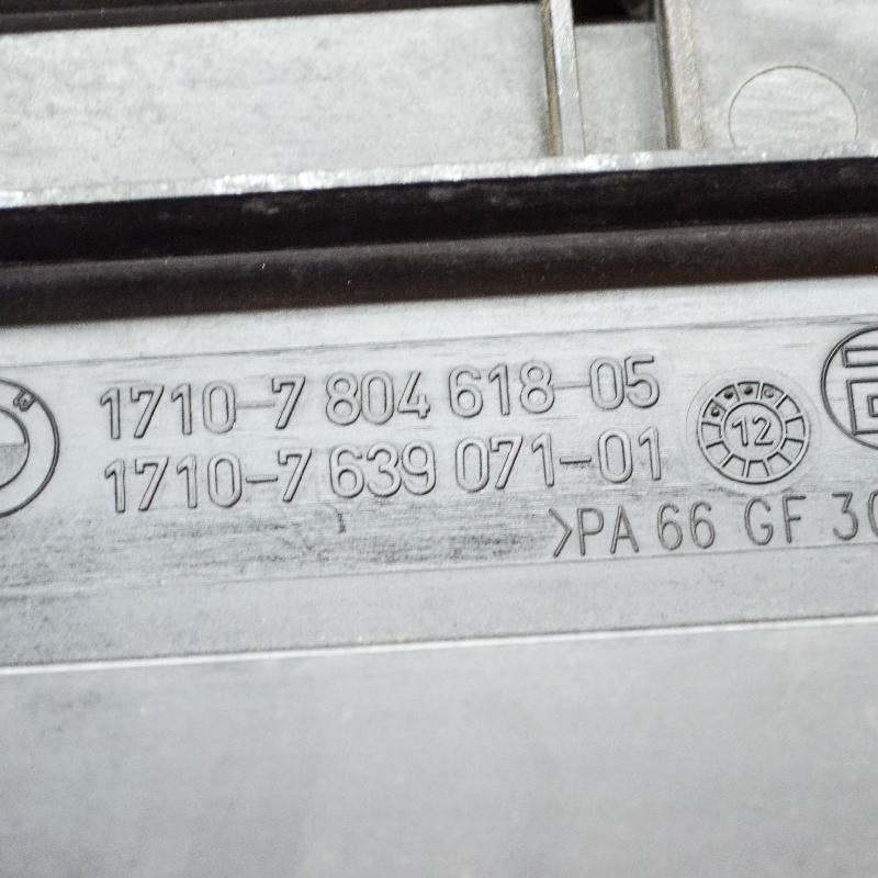 BMW 5 (F10) Kitos kėbulo detalės 78046187639071 3535383