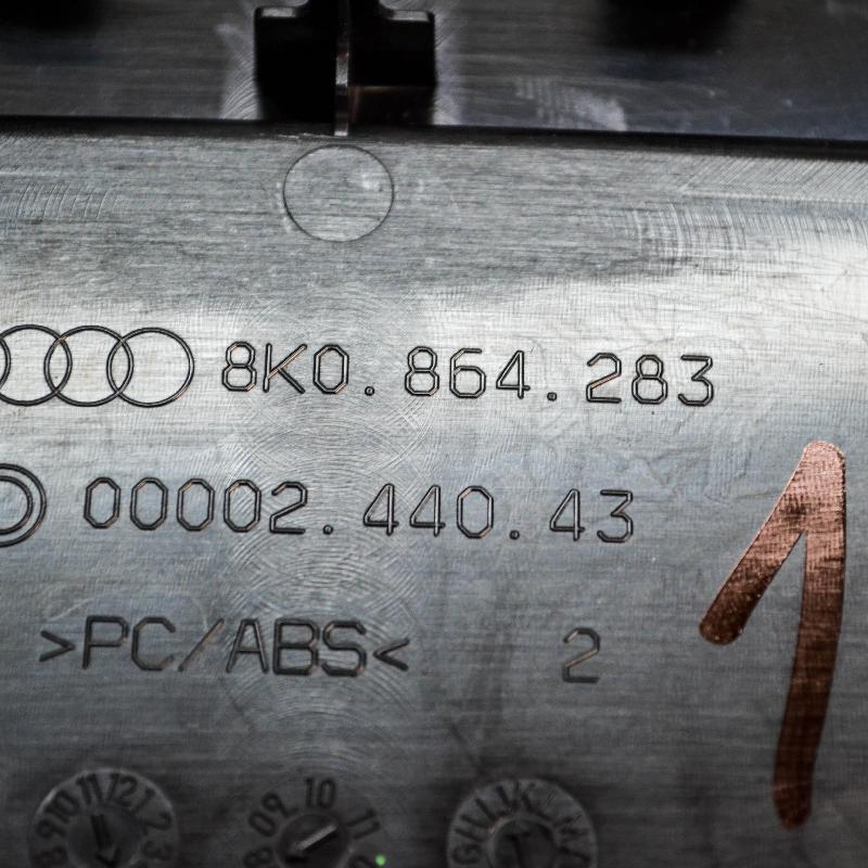 AUDI A4 (8K2, B8) Kitos salono detalės 8K0864283 3581320