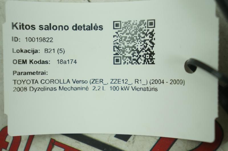 TOYOTA COROLLA Verso (ZER_, ZZE12_, R1_) Kitos salono detalės 4289068