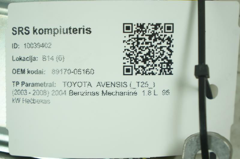 TOYOTA AVENSIS (_T25_) SRS kompiuteris 4316870