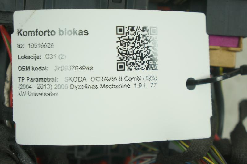SKODA OCTAVIA Combi (1Z5) Komforto blokas 3C0937049AE 4794984