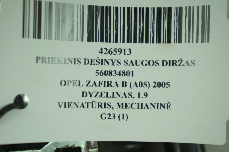 OPEL ZAFIRA B (A05) Priekinis dešinys saugos diržas 560834801 4265913