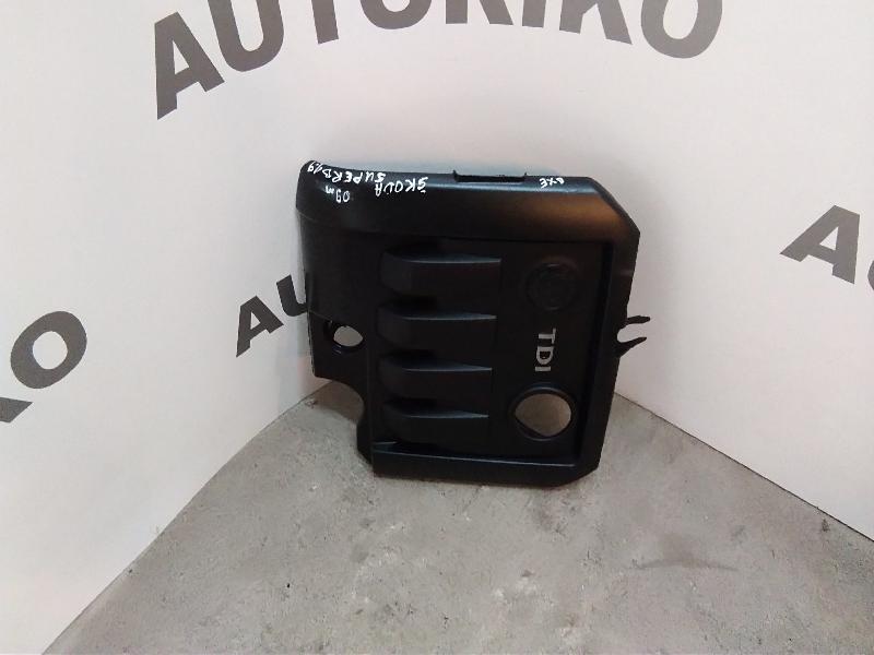 SKODA SUPERB (3T4) Variklio dekoratyvinė plastmasė 4187640