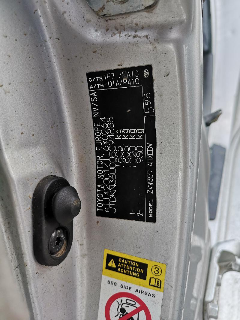 TOYOTA PRIUS (_W3_) Mygtukų panelė 75D800 147-1Q9N 5174022
