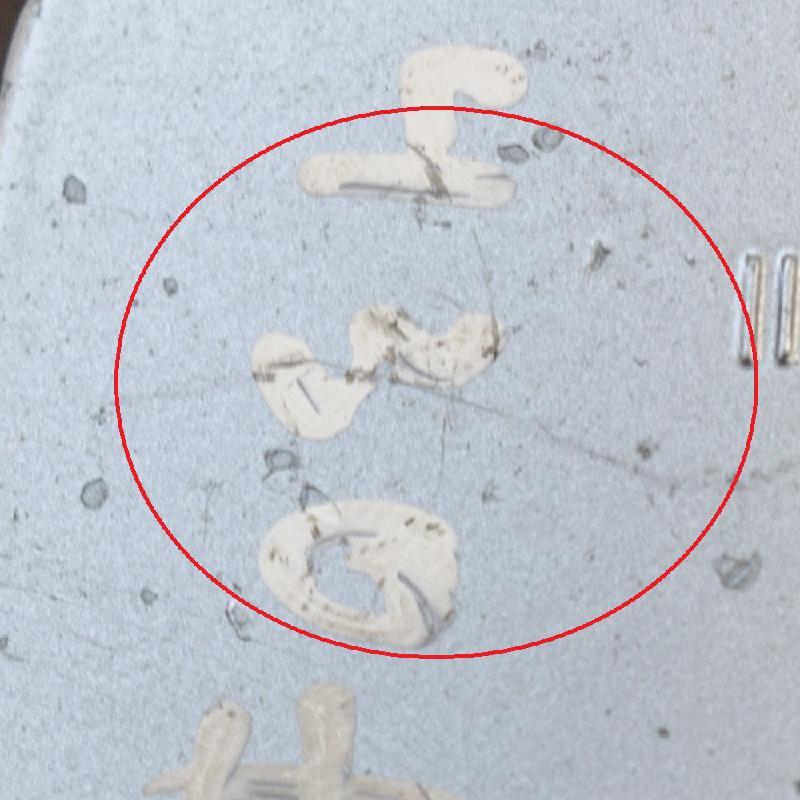 MERCEDES-BENZ C-CLASS T-Model (S204) Priekinio bamperio buksiravimo kilpos dangtelis A2048850426 4250348