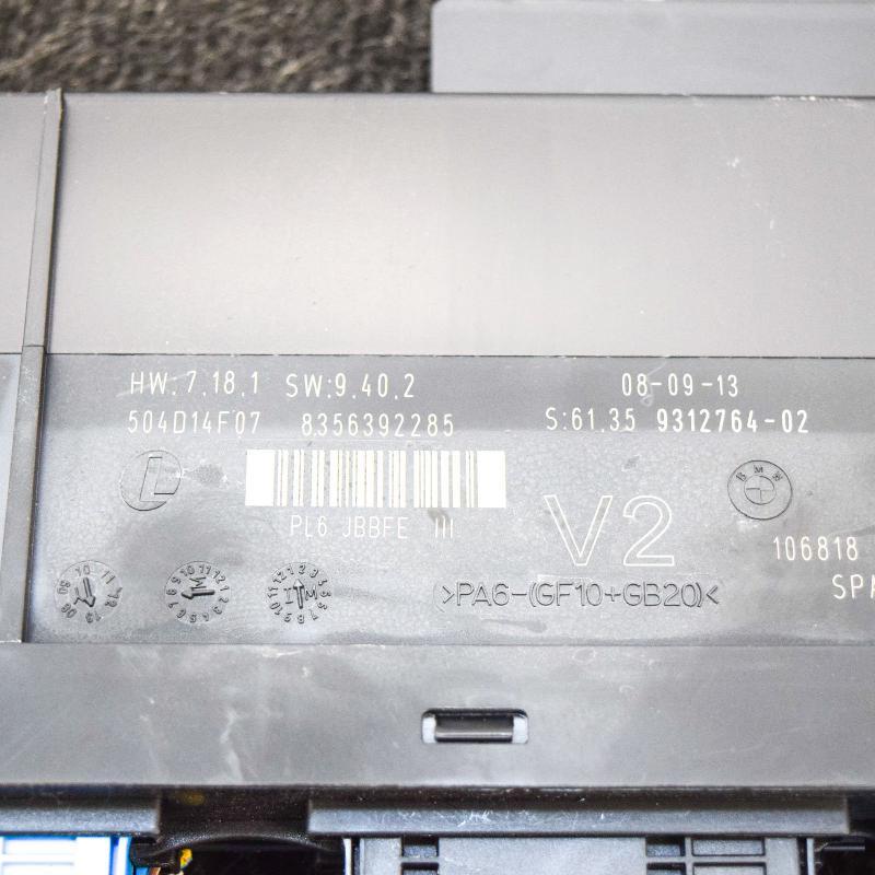 BMW 5 (F10) Komforto blokas 4253343