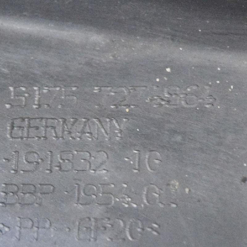 BMW 4 Gran Coupe (F36) Kitos kėbulo detalės 7274864 4671305