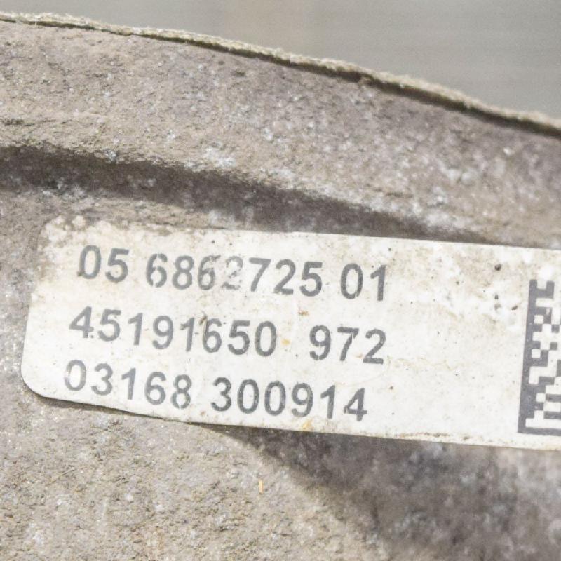 BMW 4 Coupe (F32, F82) Galinis dešinys amortizatorius 6862725 6871929 4761106