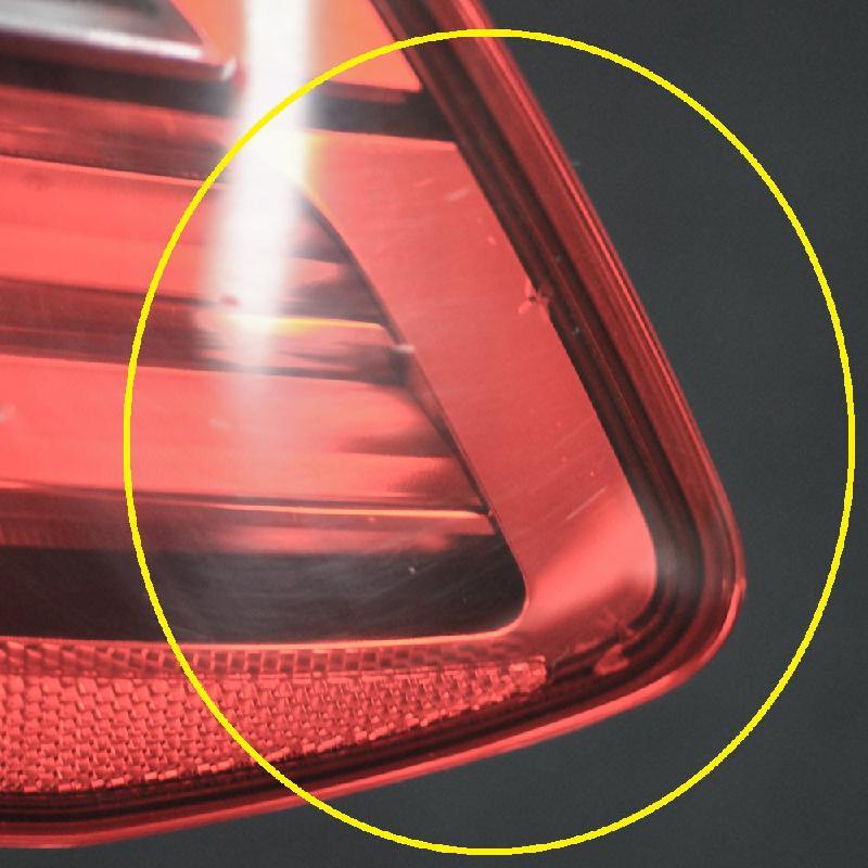 BMW 2 Active Tourer (F45) Galinio dangčio Kairės pusės žibintas 7311041 2088383