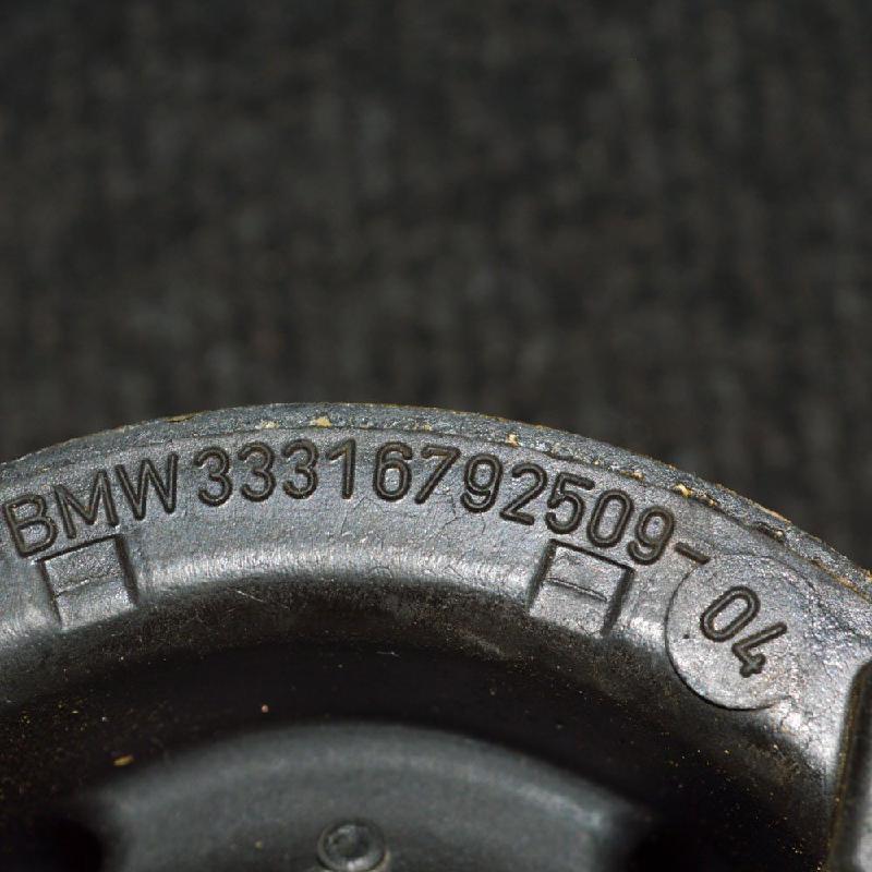 BMW 3 (F30, F80) Kitos kėbulo detalės 33316792509 2607699