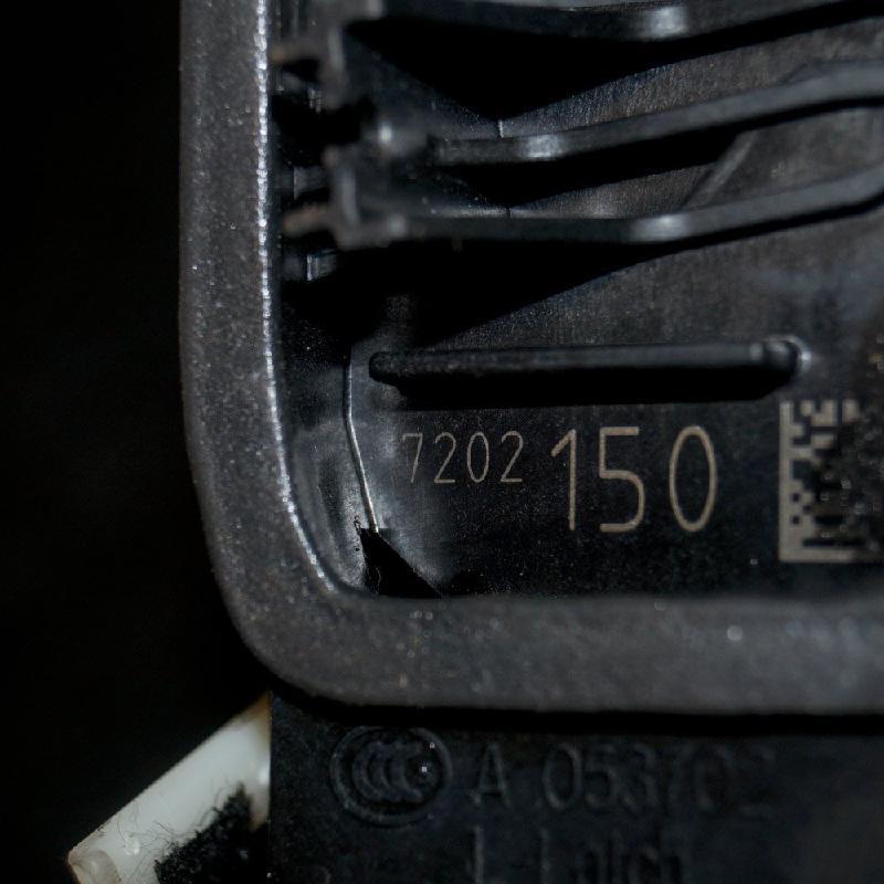 BMW 2 Coupe (F22, F87) Priekinių dešinių durų spyna 7202150 2772129