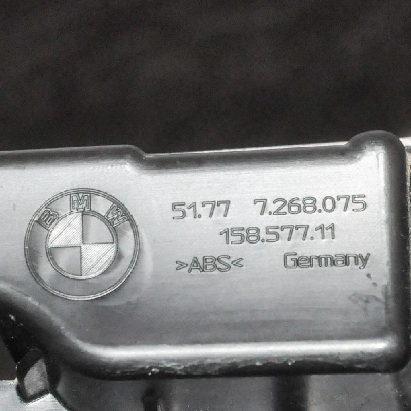 BMW 2 Coupe (F22, F87) Kitos kėbulo detalės 7268075 2772258