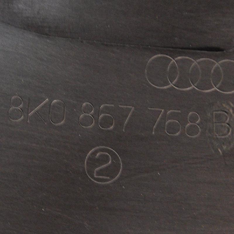 AUDI A4 (8K2, B8) Kitos salono detalės 8K0867768B 3850515