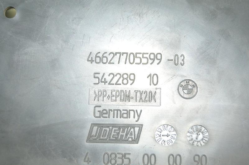 BMW R 1200 vidinis plastikas 7705599 2915095