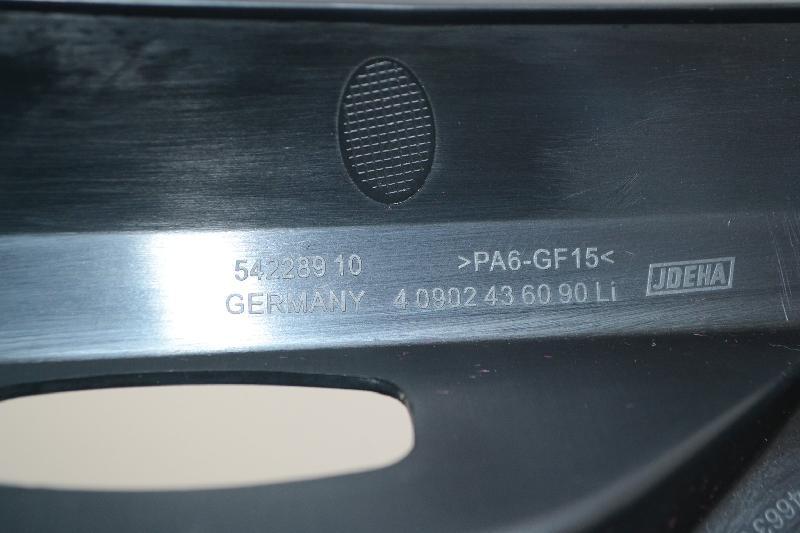 BMW R 1200 vidinis plastikas 8529393/40902436090 2982719