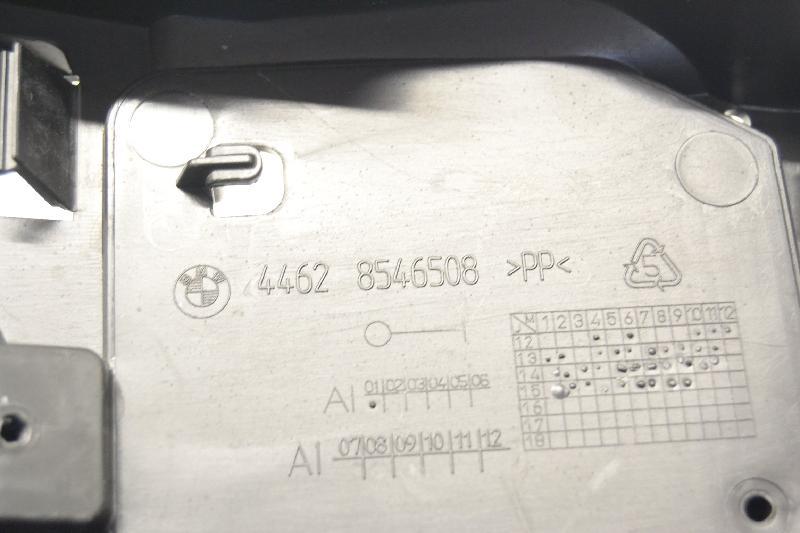 BMW R 1200 vidinis plastikas 8546508 3561911