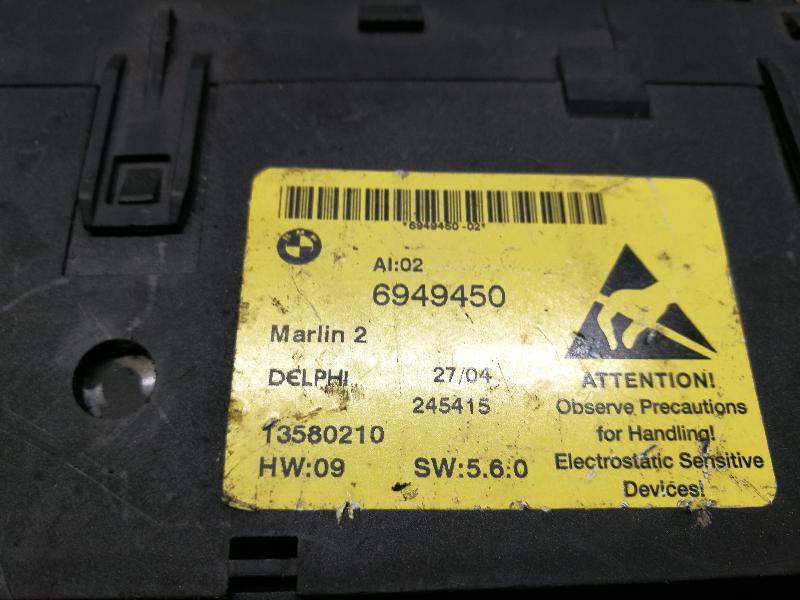 BMW 5 (E60) Mygtukų panelė 6949450 2474460