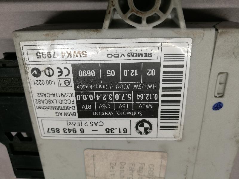 BMW 5 (E60) CAS / EWS 6943857 2608931