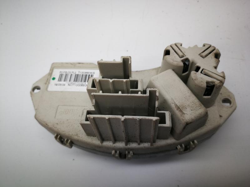 BMW 1 (E87) Salono pečiuko ežys T1000660W/B 3961761